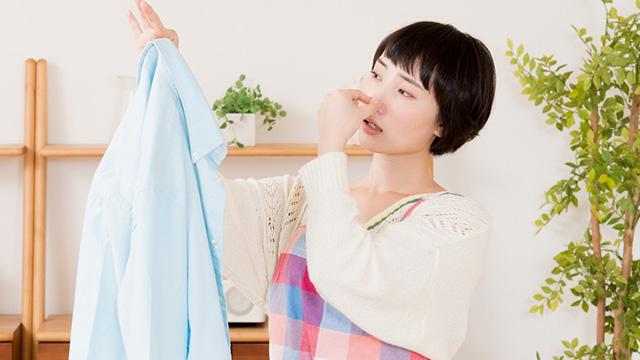 服にうつった臭いの取り方